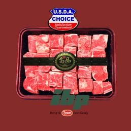 (미국산) IBP(278) 쵸이스 등급  찜갈비 3.0kg 100g당2.650원